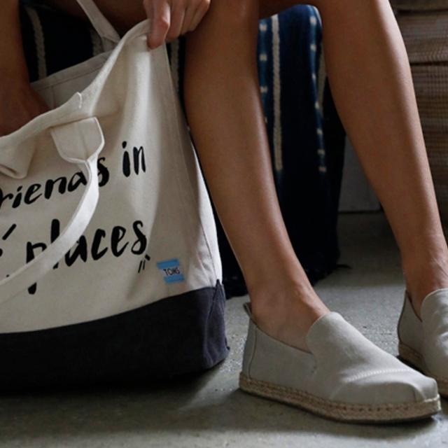 Brands toms 03